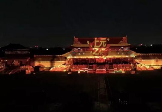 北京闹元宵最全攻略:全市19处灯会灯光秀亮点不容错过
