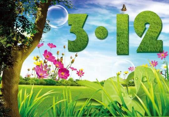 2021北京植樹節