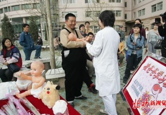 北京妇产医院手术室开设免费咨询门诊 可通过乐活APP或平台预约
