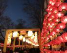 宫廷花灯、传统灯谜……北京圆明园办元宵灯会 颇具皇家范儿