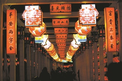 """圆明园元宵节98盏特色灯还原""""皇家灯会"""""""