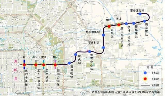 东坝地铁终于提上日程!3号线一期东段有望年内开建
