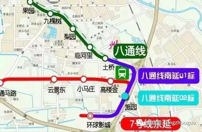 增加9条地铁!通州地铁再次披露:23号线、101-104号线也出来了![墙根网]
