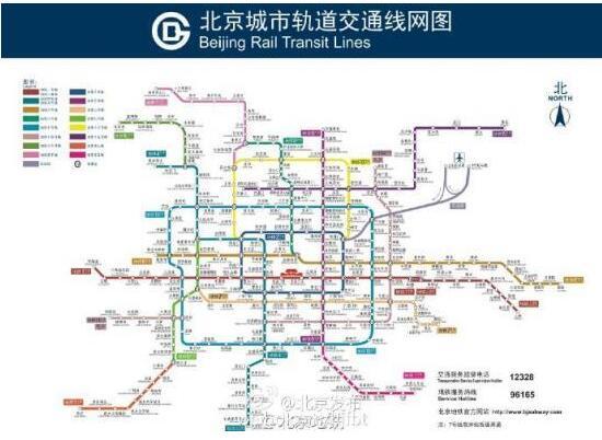 北京地铁线路图最新12号线预计2021年完工
