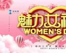 2019三八女神节房山石花洞景区活动(时间+门票+内容+预约电话)