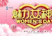 2019三八女神節房山石花洞景區活動(時間+門票+內容+預約電話)