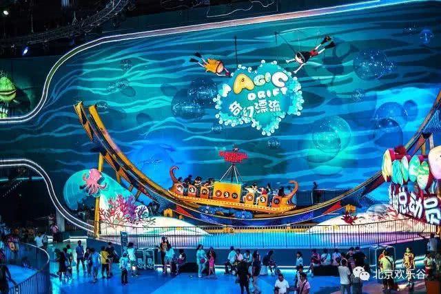 2019北京欢乐谷三八妇女节推出专属女神优惠[墙根网]