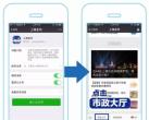 上海16区义务教育阶段招生意见微信一键查(附查询方法)