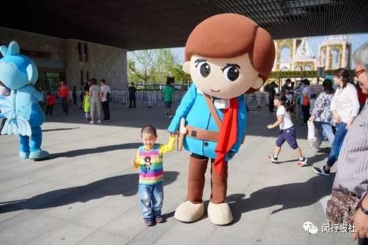 2019浦江郊野公园花展[墙根网]