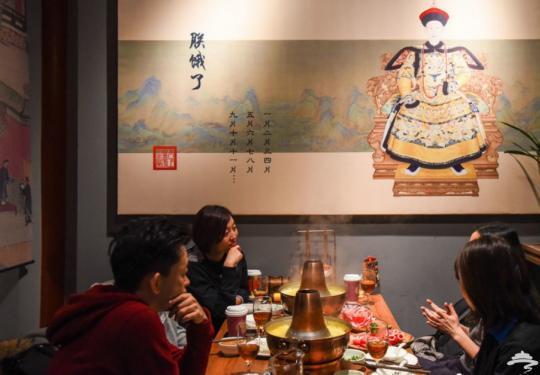 奉旨打卡的故宫火锅店将停售火锅 这个网红餐厅到底咋了