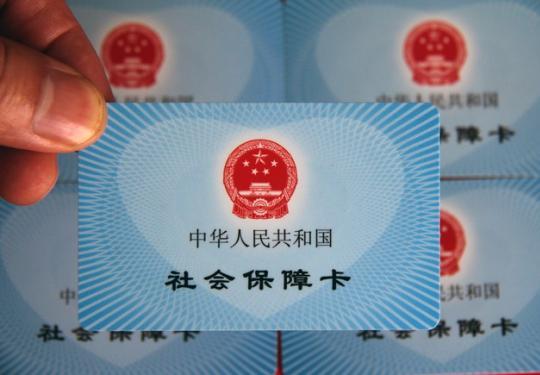 """北京工會會員暖·互助""""二次報銷""""超封頂線報銷申報"""