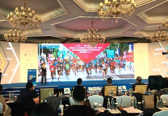 2019上海国际半程马拉松赛(上海半马)报名时间、方式、费用
