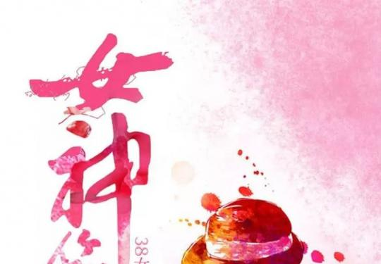 2019北京幽谷神潭景区庆女神节活动详情