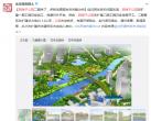 北京通州西海子公园二期开工建设 将成城市副中心古建筑最多景区