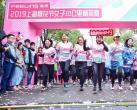 2019上海樱花节女子10公里精英赛举行