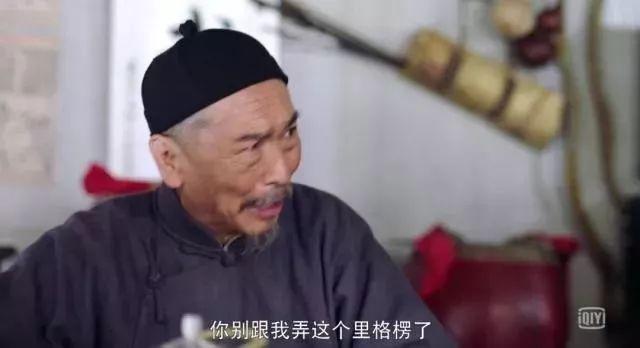 《芝麻胡同》的台词如同北京话十级考试!快看你在第几级?[墙根网]