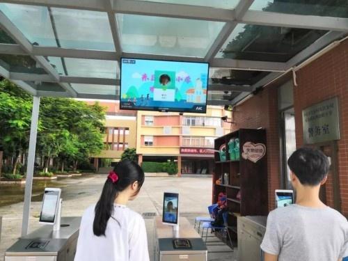 今年6月底:北京将公租房全面安装人脸识别系统