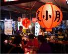 """发掘台湾""""古早味""""——度小月,源自1985年的美味"""