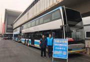 2019北京农业嘉年华专线(运营时间+上车地点+票价)