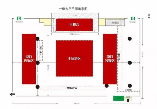 朝陽錦安家園共有產權房咨詢會時間地點內容及需攜帶資料