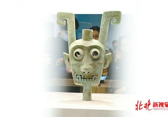 """首都博物馆 """"望郡吉安""""文物展(展览时间+活动内容+展品介绍)"""