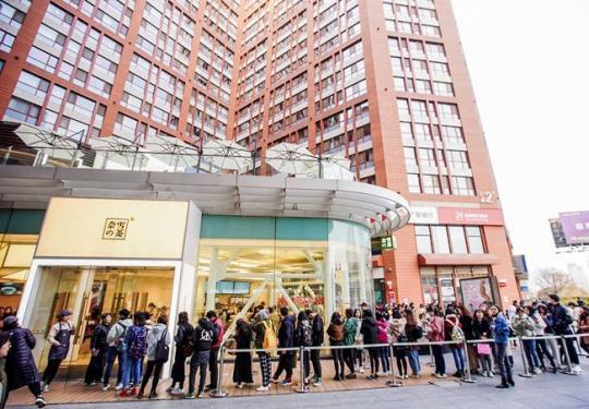 奈雪的茶入驻北京朝阳大悦城,看起来就像一座美术馆