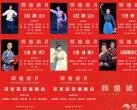 2019北京京剧院建院40周年经典剧目展演(剧目名称+时间)