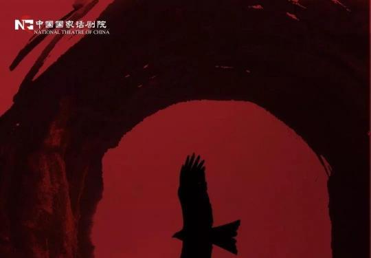 话剧《特赦》北京演出时间、地点、剧情简介