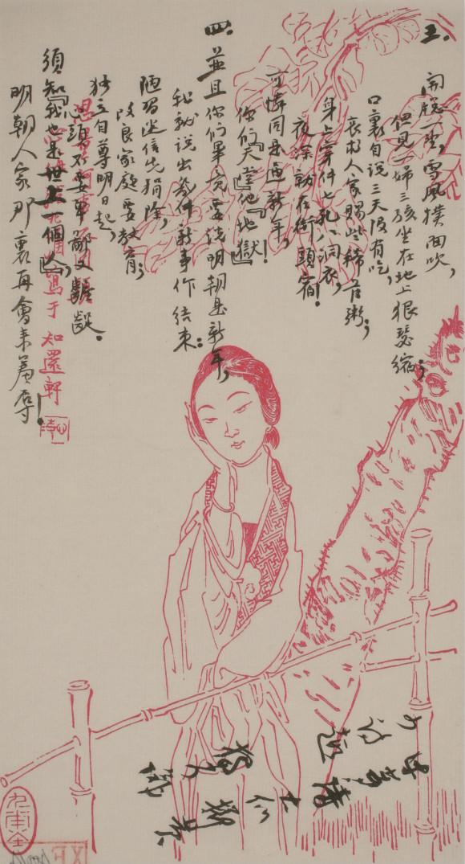 """2019一大会址""""五四百年""""系列展(时间+专题介绍)[墙根网]"""