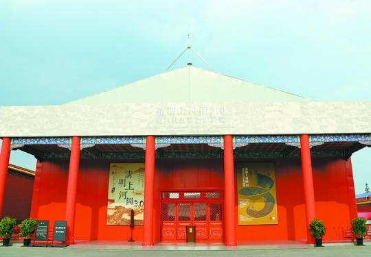 """故宫博物院和华为签署战略合作协议 共同打造""""5G智慧故宫"""""""