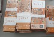 2019第七届北京农业嘉年华团体票如何购买?多少钱?