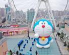 上海全球首座哆啦A梦主题摩天轮(时间+地点+门票)