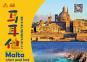 北京民族饭店马耳他美食节开幕:马耳他——地中海之心