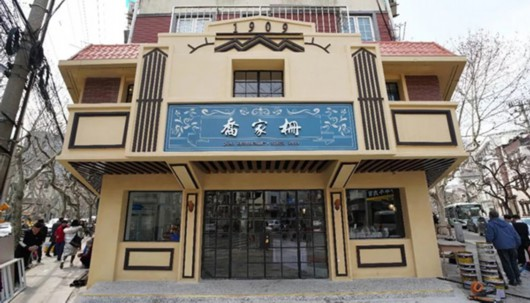 上海百年老店乔家栅食府将重开,梅兰芳徐志摩都爱这家老字号