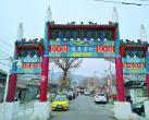 """小小的京西古村却是辽瓷窑的发源地 当地村民们也曾""""愚公移山""""?"""
