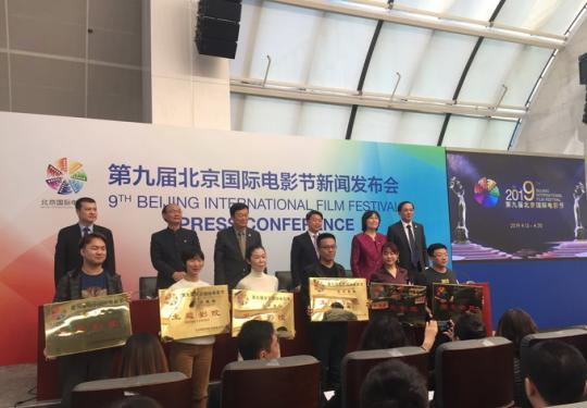 """北京国际电影节锁定""""家·国""""主题 将展示《流浪地球》视效科技"""