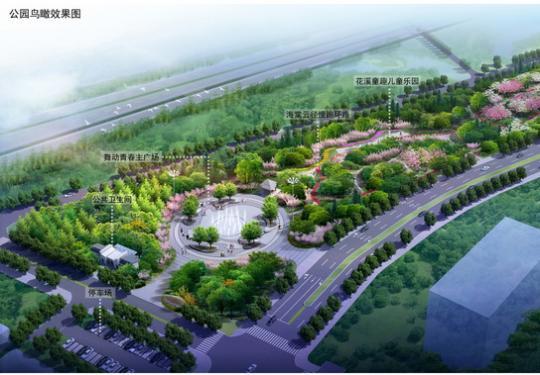 赏花郊游新去处!北京房山60年大集华丽变身郊野公园
