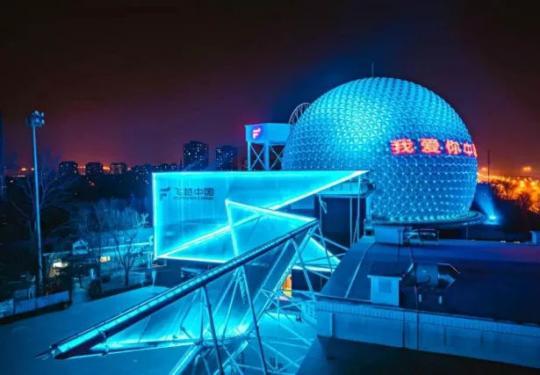 石景山游乐园沉浸式飞翔体验-飞越中国(时间+门票)