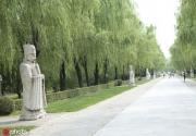 北京十三陵景區八大活動迎小長假 再現明代大型皇家禮儀