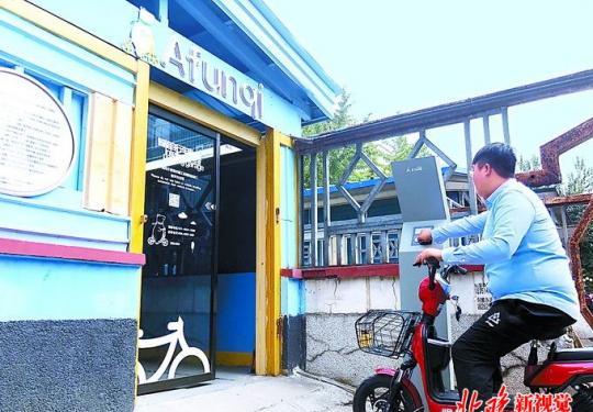 电动自行车新国标4月15日实施 爱玛、小鸟等22款不合格电动车下架