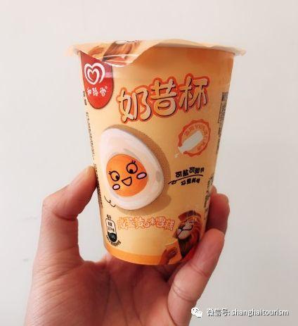 10+新款冰淇淋要开启魔都春夏好吃大赏了[墙根网]