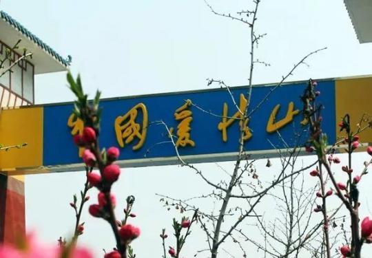 2019天河山桃花节(时间+门票+活动内容)