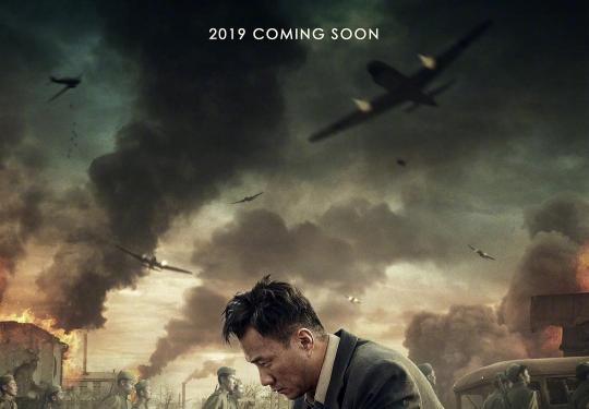 2019第九届北京国际电影节二次开票时间购票入口
