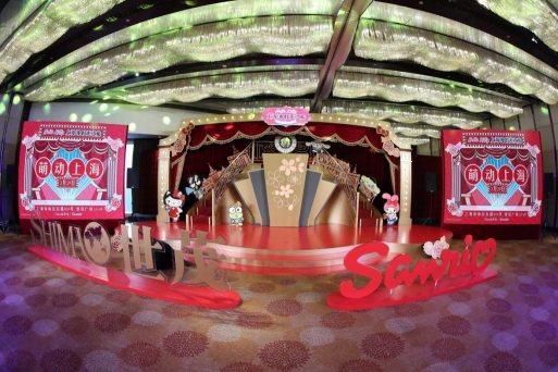 """全球唯一""""海派""""主题背景,世茂Hello Kitty上海滩时光之旅正式开业[墙根网]"""