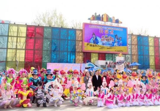 玩转时尚文化节 北京欢乐谷汉服春时纪浪漫继续
