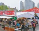 """北京书市今天上午朝阳公园开幕,新设""""自由换书区"""""""
