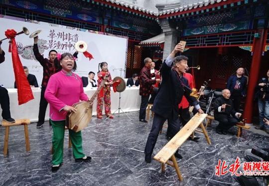 美丽中国·渭南华州皮影文化艺术周将举办,现场热闹非凡