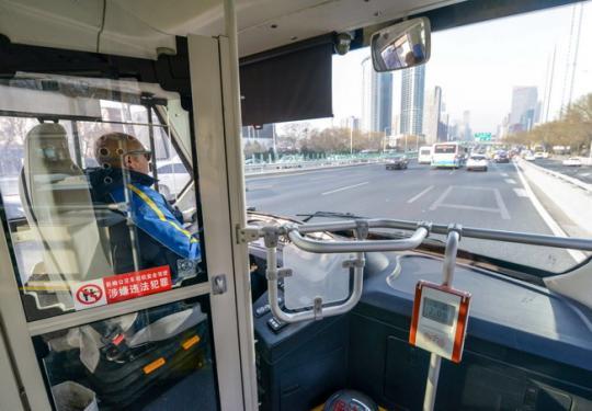 周五起北京5条快速直达专线增发车次 具体车次如下