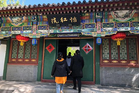 """北京大观园:五一多场红楼文化活动邀您""""寻梦""""[墙根网]"""