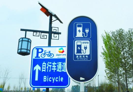 京礼高速世园会专用道明日开启 中心城区已开通6条直达公交专线